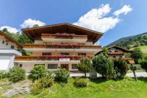 Appartements Alpenrose by Easy Holiday